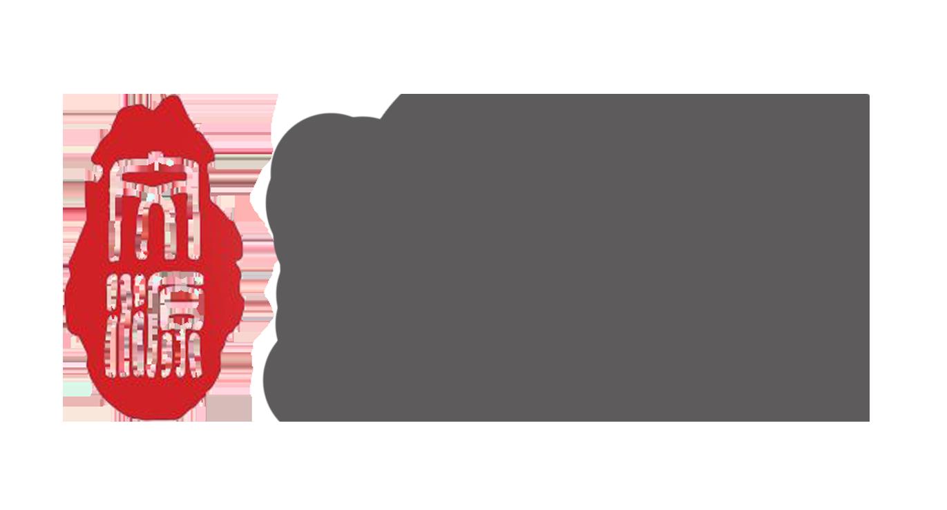 西安文源景观工程有限公司