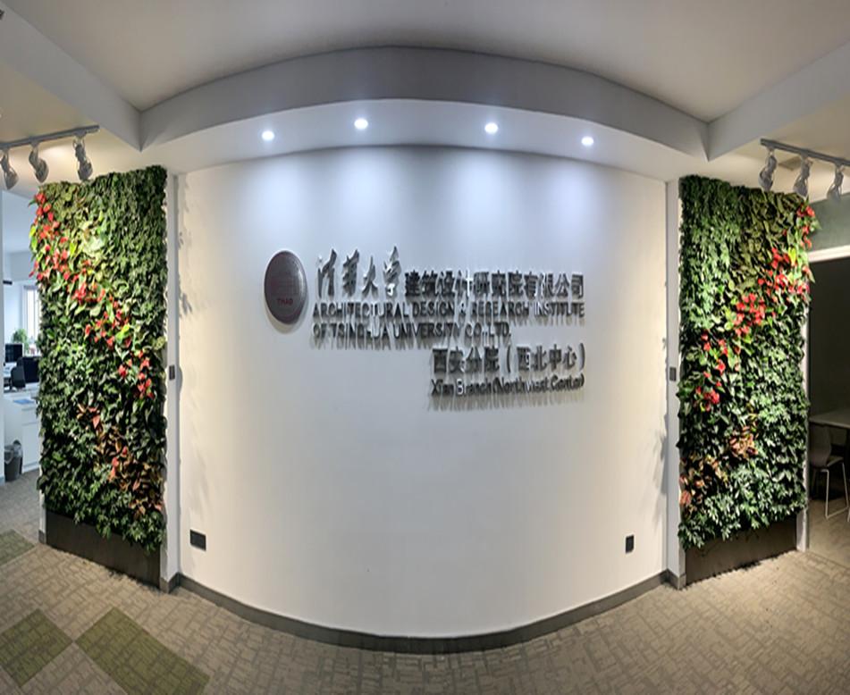 西安写字楼植物墙设计施工
