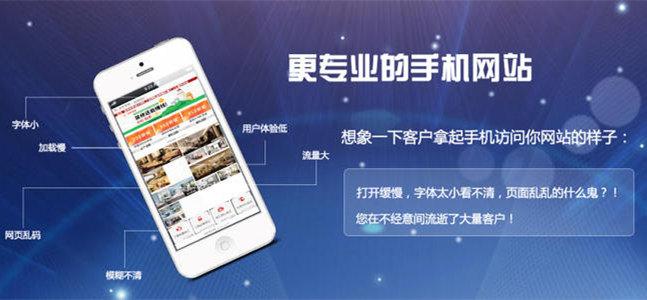 西安企业选择专业的网络推广公司优势