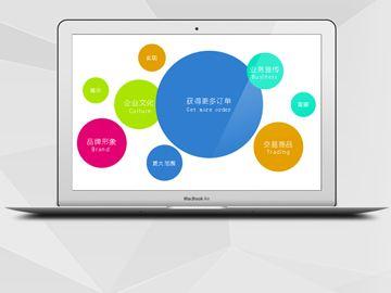 陕西网站优化