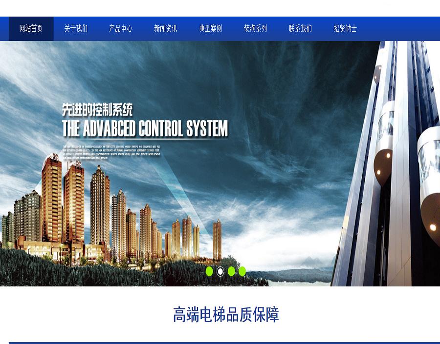 陕西网站设计案例