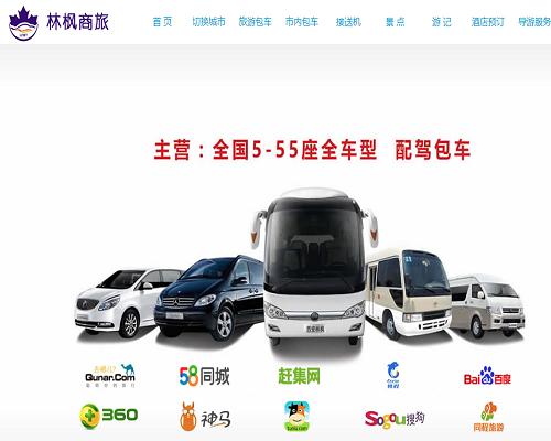 陕西SEO优化公司