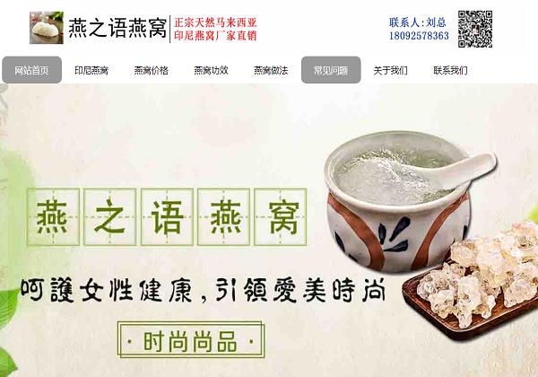 陕西网站开发公司