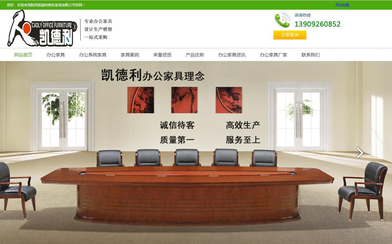 西安建站优化网站案例