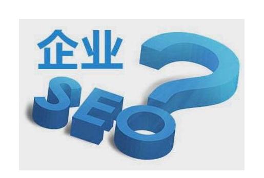 西安网站优化该怎样区分关键词优化难度?