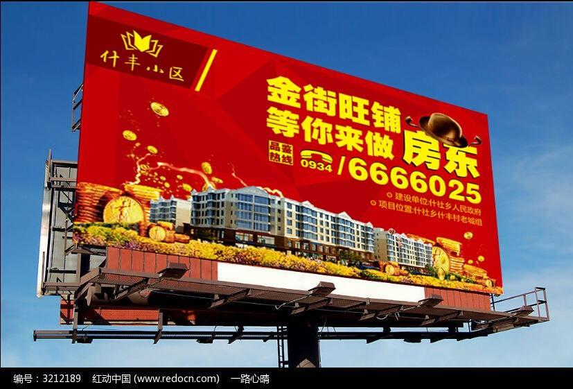 西安户外广告牌