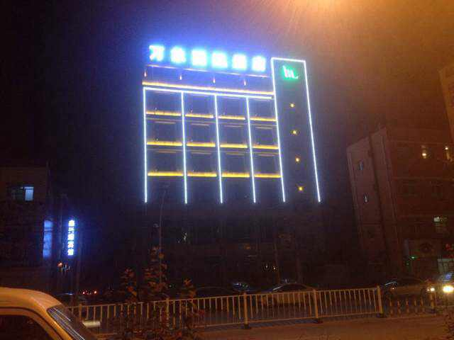 城市亮化(大楼)