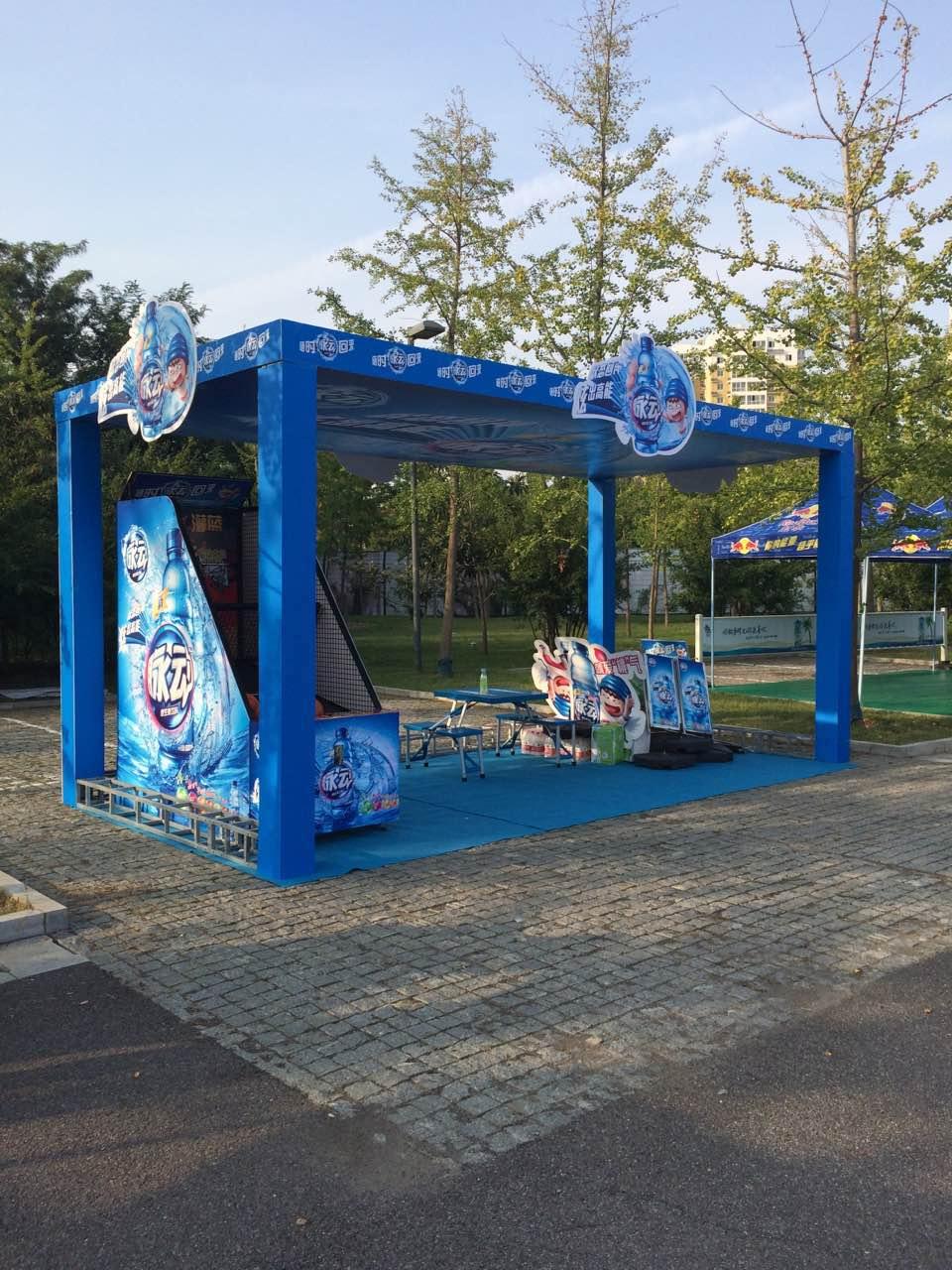 户外广告牌-公园