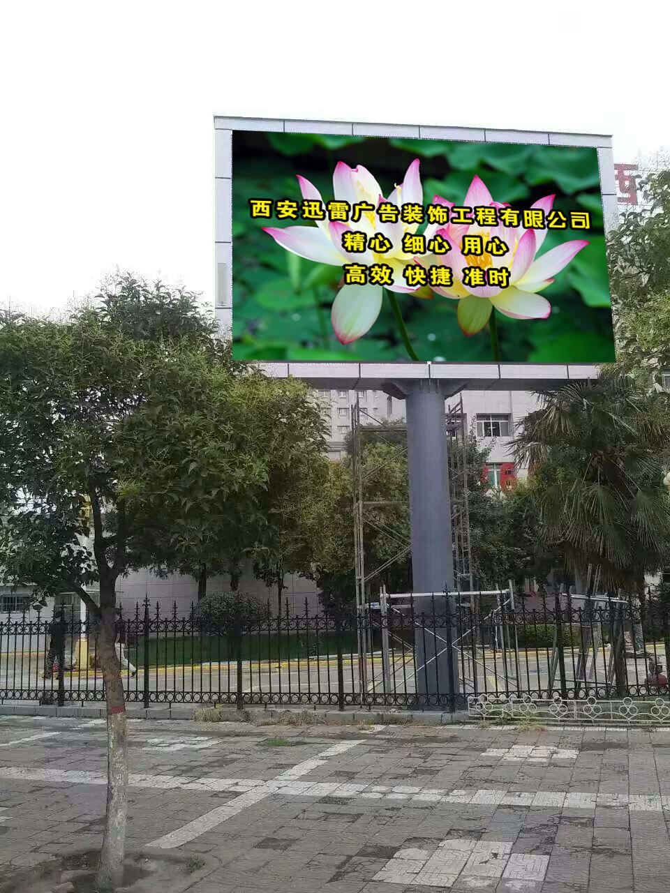 户外广告牌