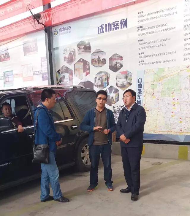 西安汽車項目投資