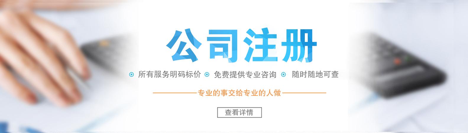 西安公司注册资本到底多少才能好?