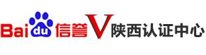 西安永创信息技术有限公司,西安百度信誉v认证中心_Logo