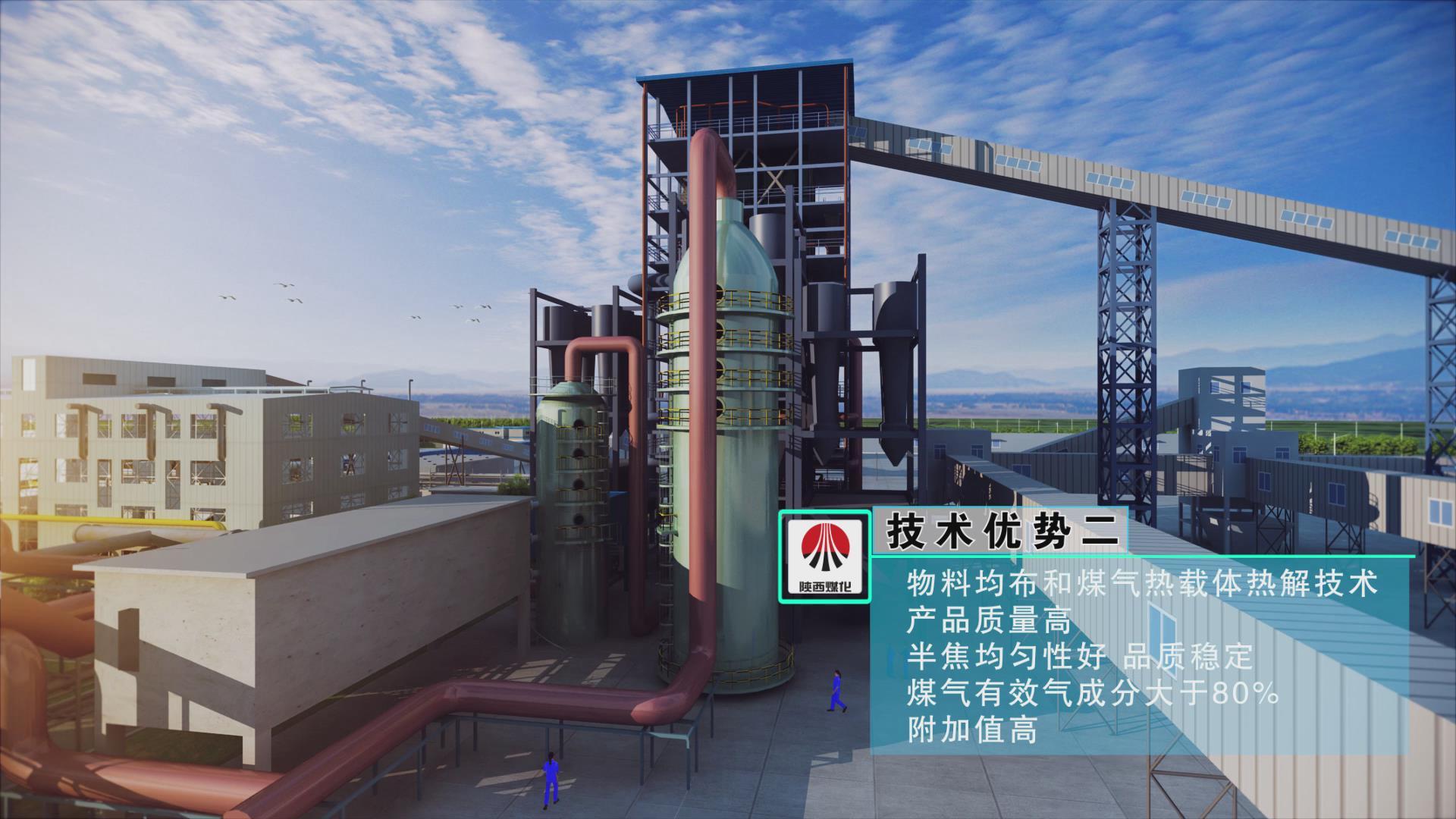 渭南宣傳片案例-山北礦業宣傳片