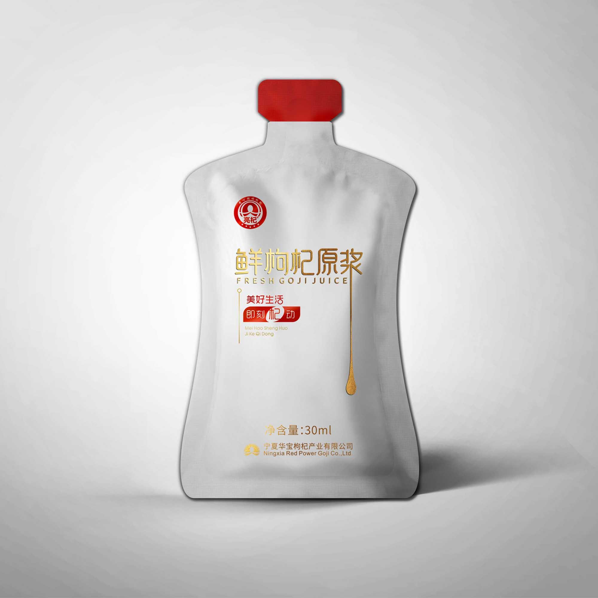 中宁枸杞原浆包装设计