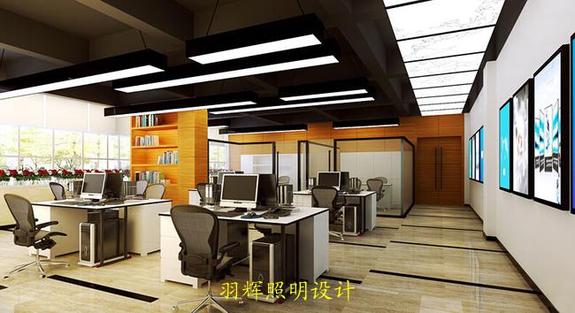 办公照明设计