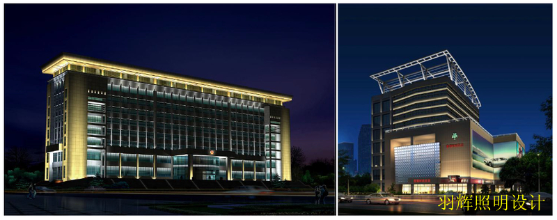 城市商业综合体led照明
