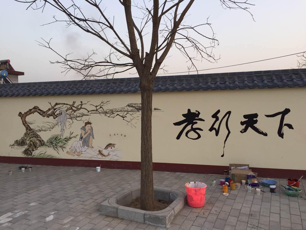 墙体绘画9