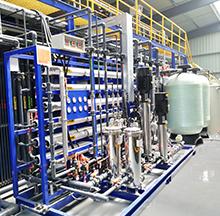 西安环球集团废水处理零排放工程