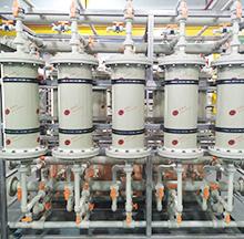 西宁化学精细化工废水处理工程