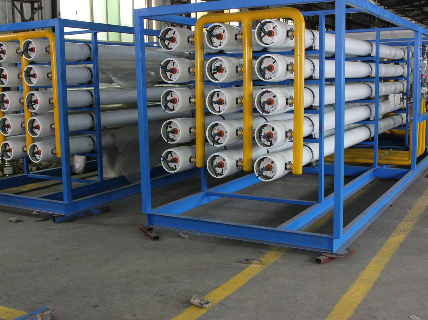 西安中水回用设备批发厂家