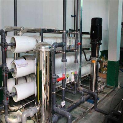 西安工业水处理设备