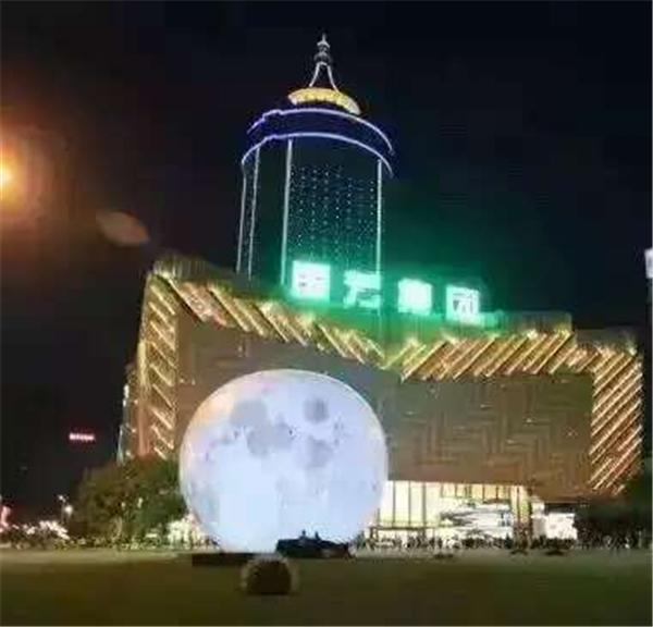 超級月亮道具租賃