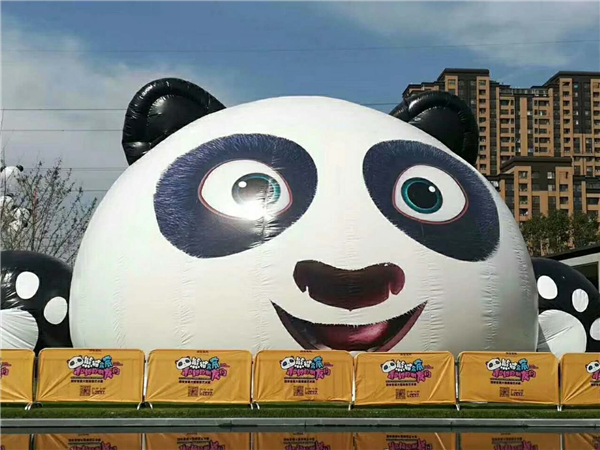 陜西熊貓島樂園活動道具