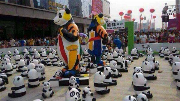 熊貓道具出租