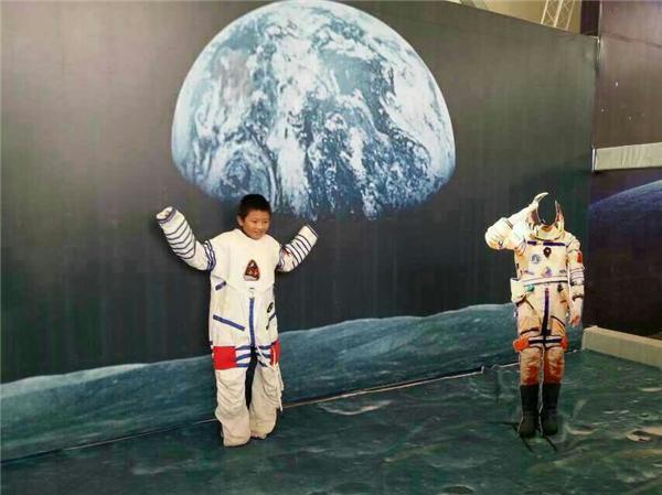 西安太空展活動道具