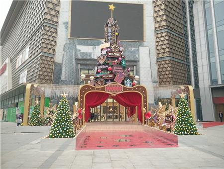 圣诞树主题道具出租