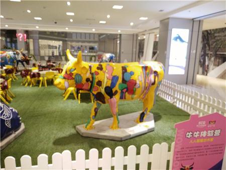 彩绘牛展览展示道具租赁