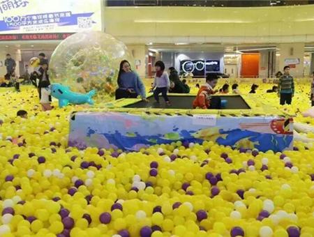百万海洋球趣味道具租赁