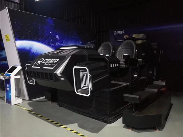 VR暗黑戰車