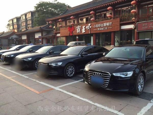 凤翔县奥迪A8婚礼车队