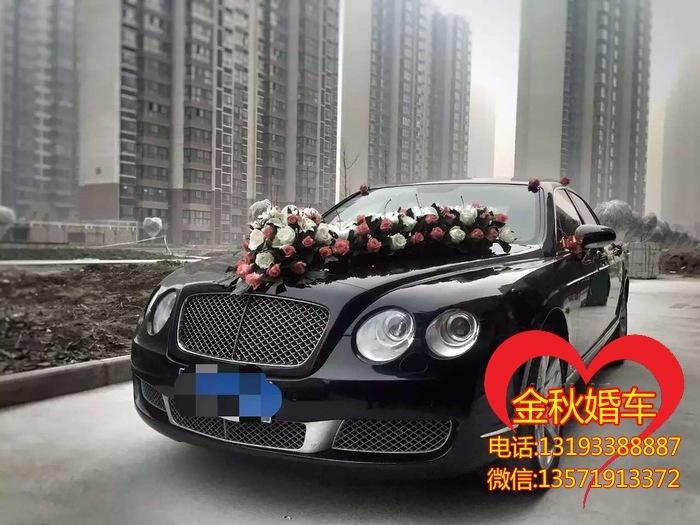西京大学豪华婚车车队