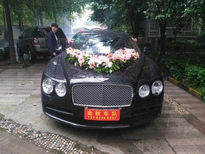 灞河西路豪华婚车车队