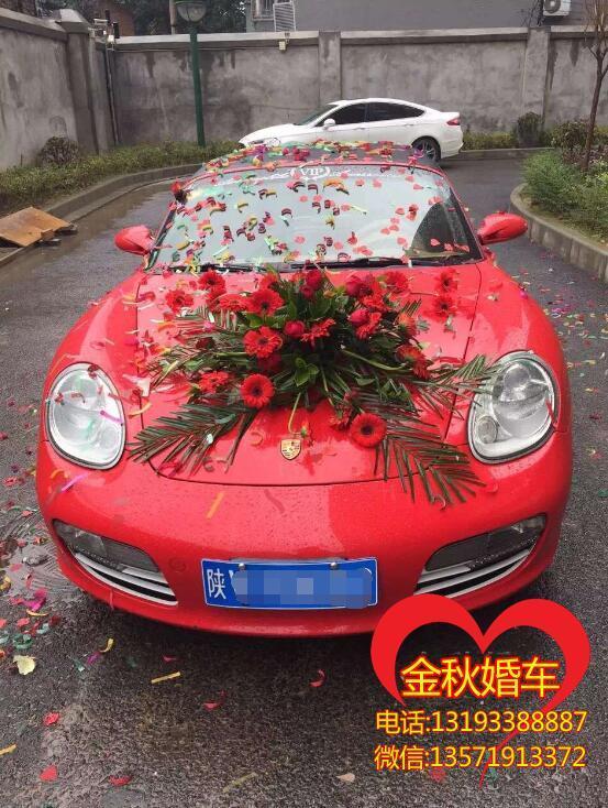 长乐坡豪华婚车车队