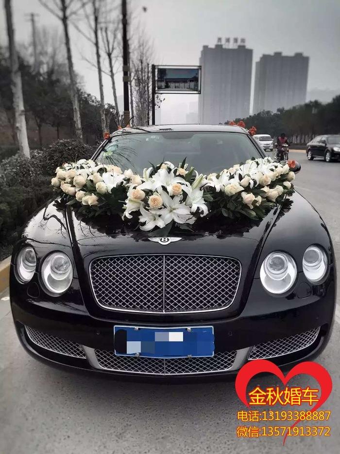 洪庆豪华婚车车队