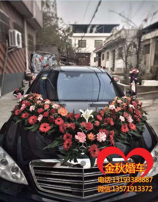 龙湖香醍豪华婚车车队
