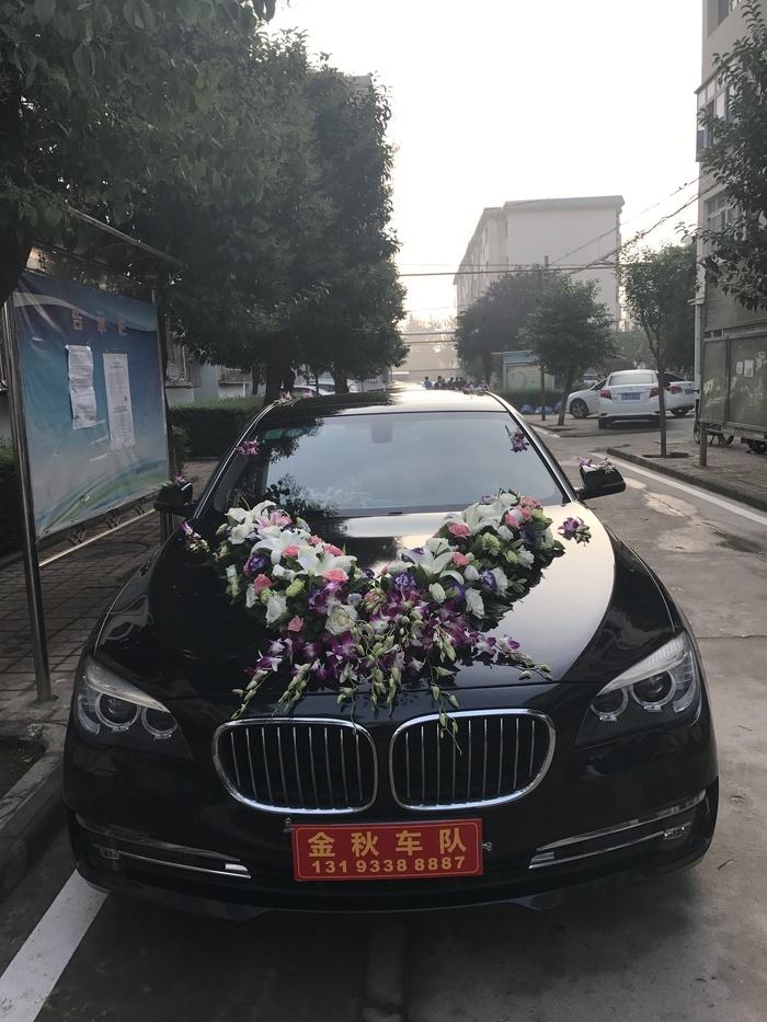 普华浅水湾豪华婚车车队
