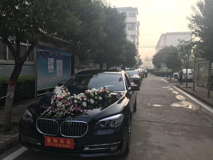 沁水新城豪华婚车车队
