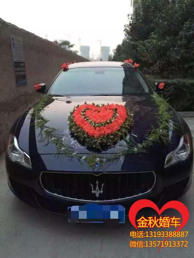 唐延路豪华婚车车队