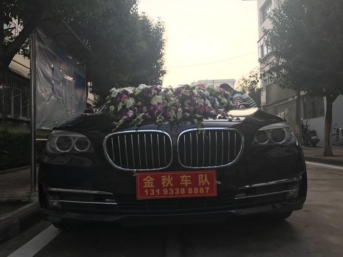 旺座国际豪华婚车车队