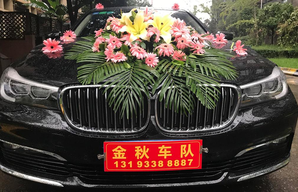 西安宝马7系婚车租赁
