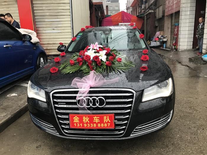 安康市镇坪县开头婚车
