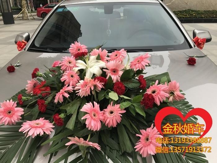 安康市旬阳县婚车出租