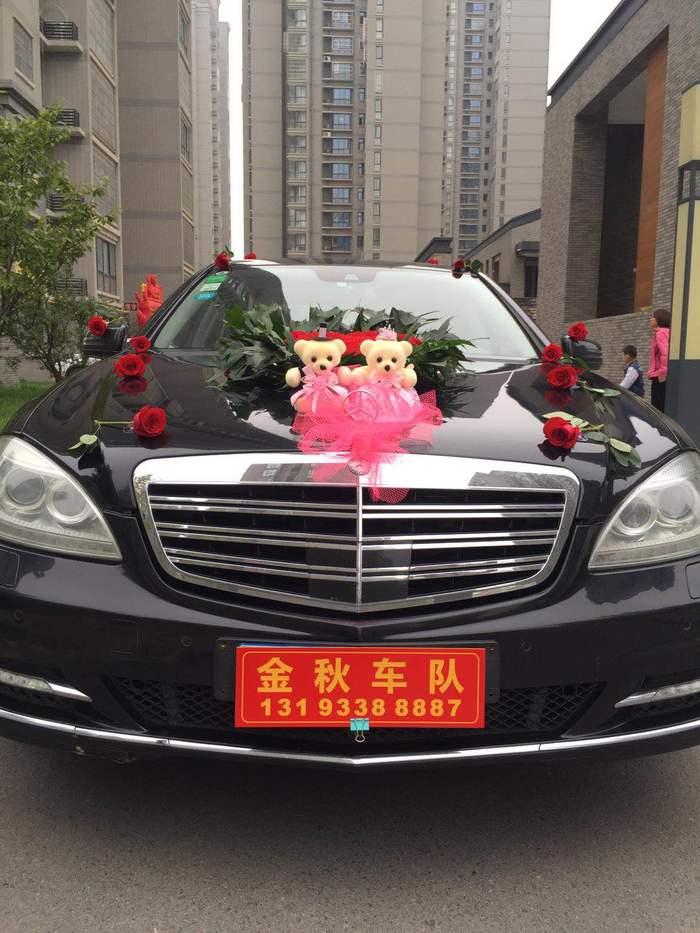 宝鸡市千阳县婚庆车队