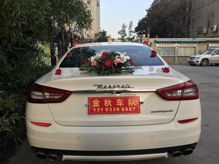 宝鸡市凤县开头婚车