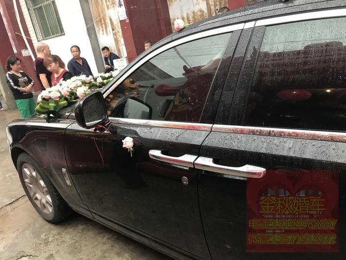 商洛市商州区结婚租车
