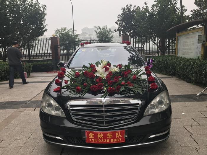 商洛市丹凤县婚车价格